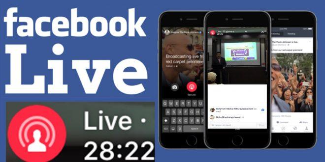 Facebook senza testo scritto tra 5 anni, ci saranno solo i video